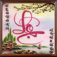 Gemstone painting - caligraphy 10