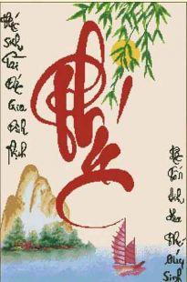 gemstone-painting-caligraphy-12
