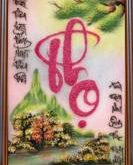 Gemstone painting - caligraphy 15