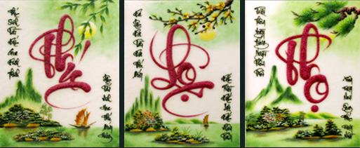gemstone-painting-caligraphy-16