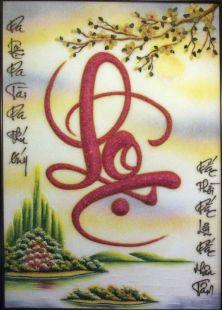 Gemstone painting - caligraphy 9