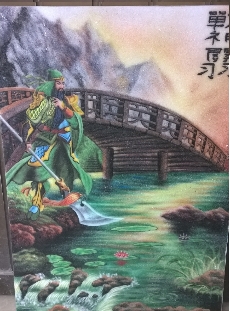 Gemstone painting Guan Yu Warrior